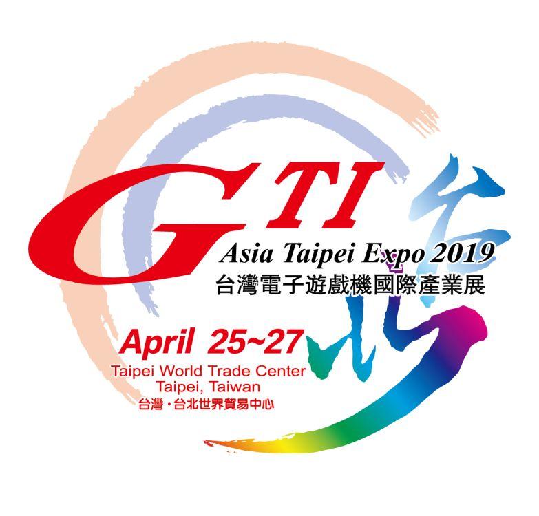 2019 GTI Taipei Expo